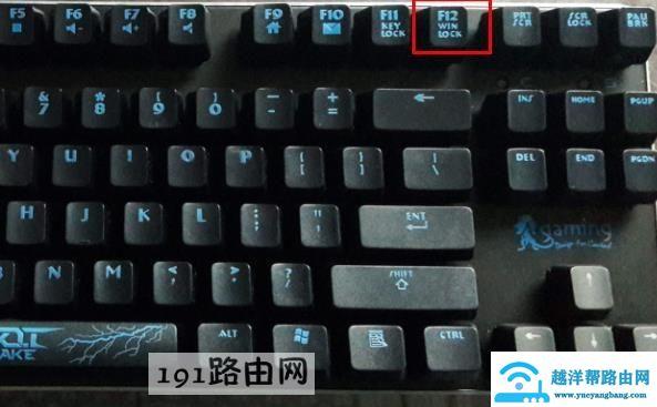 宏基笔记本重装系统按哪个键进入(4)