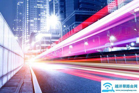 网速的定义及测试方法介绍
