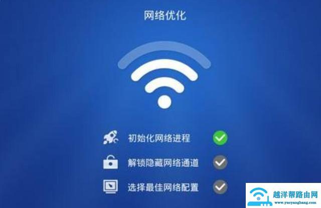 家里网速慢上不了网?多半是这里出了问题,4个步骤就能解决