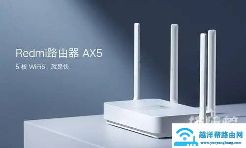 Redmi新款WiFi6路由器_Redmi新款WiFi6路由器消息