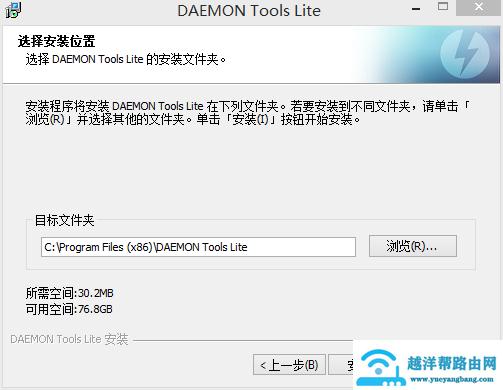 program files(x86)是什么意思,能否删除?