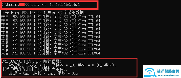 ping命令最全的用法,做项目必备技能