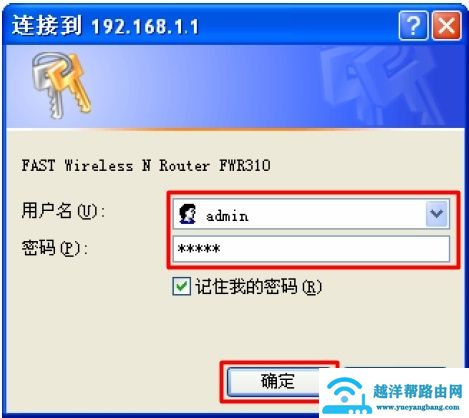 宽带密码修改后无线路由器如何设置