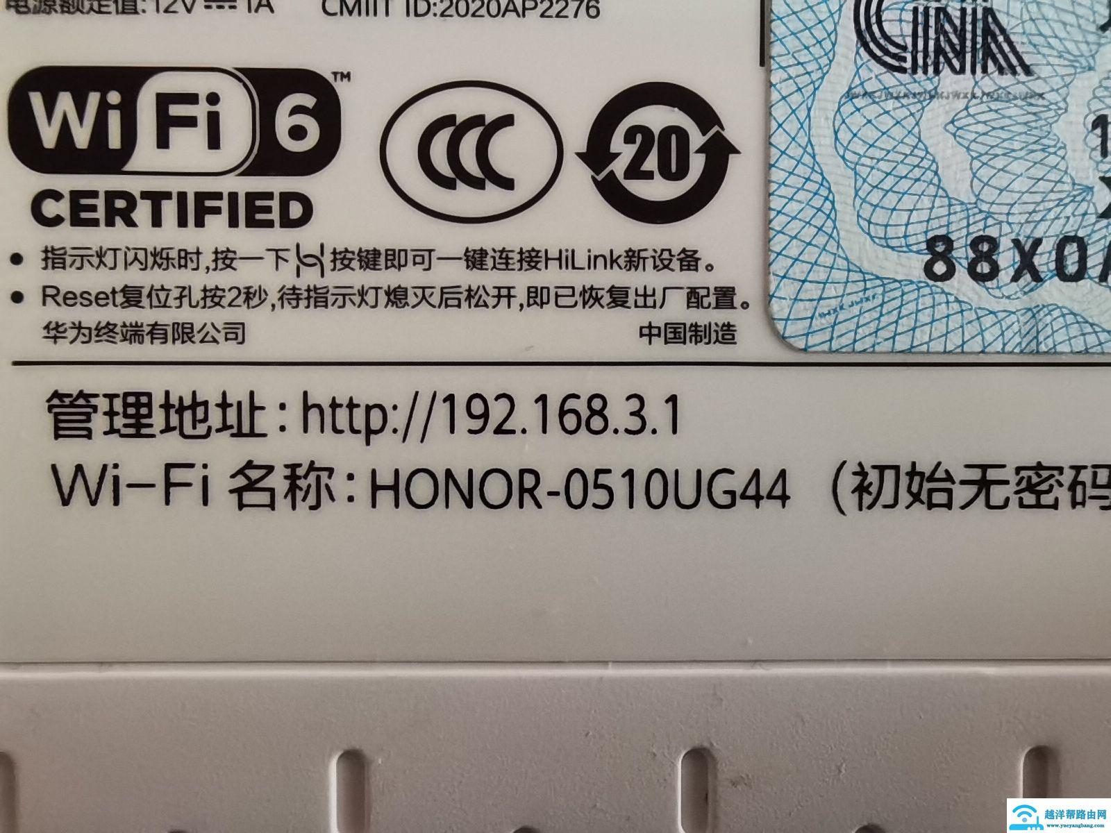 在家手机上网信号差,自己安装WiFi和改名改密码,不麻烦人了