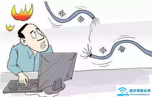网络故障不能上网或电视无信号怎么排查?宽带排障自学指南