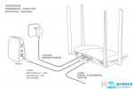tl-wdr7620路由器怎么设置上网?(电脑)