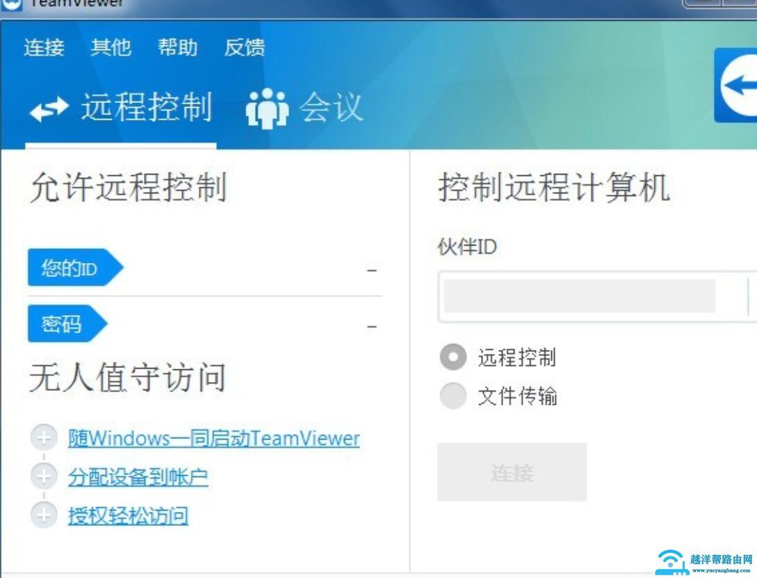 下载teamviewer后电脑异常(服务器异常内幕和处理方式)