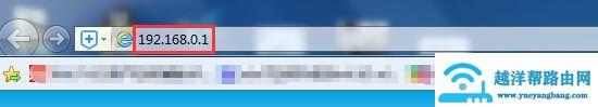 192.168.0.1打开是电信或网通猫登录页面怎么办?