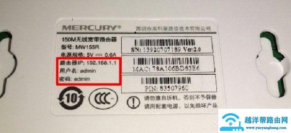 路由器的ip地址是多少?怎么查看路由器登陆网址