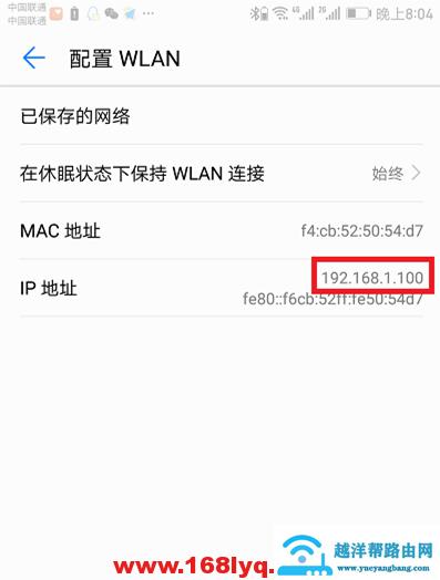 192.168.1.1登录页面官网地址是多少
