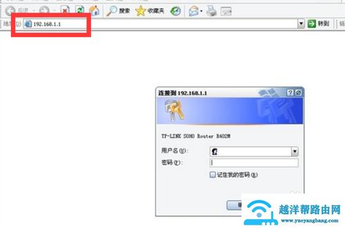 输入路由器IP地址却进入猫的设置界面的解决办法