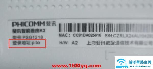 路由器登陆地址192.168.0.1和192.168.1.1