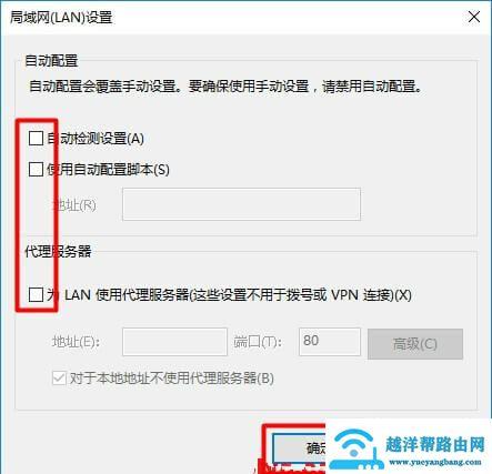 腾达路由器tendawifi.com打不开解决方法